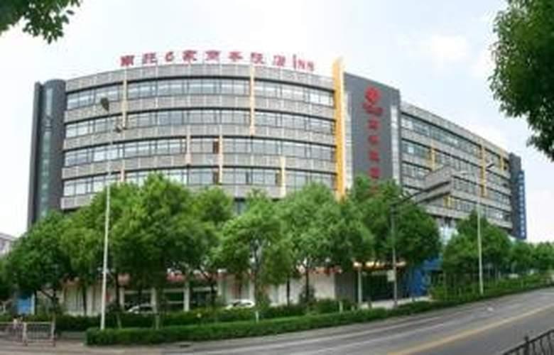 Nanyuan Inn Chengnan - Hotel - 0