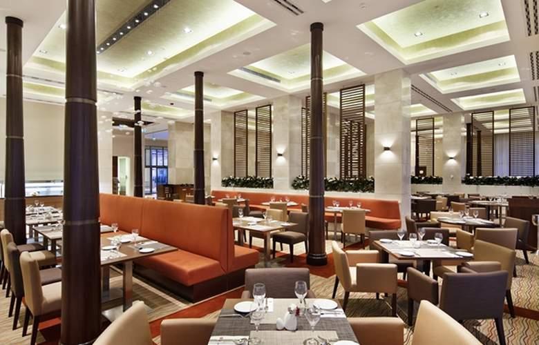 Hilton Garden Inn Dublin Custom House - Restaurant - 2
