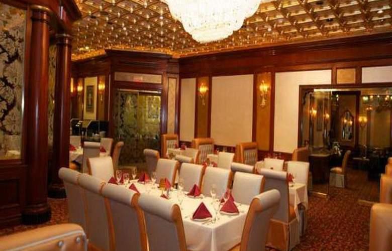 Rio All Suite Hotel & Casino - Restaurant - 13