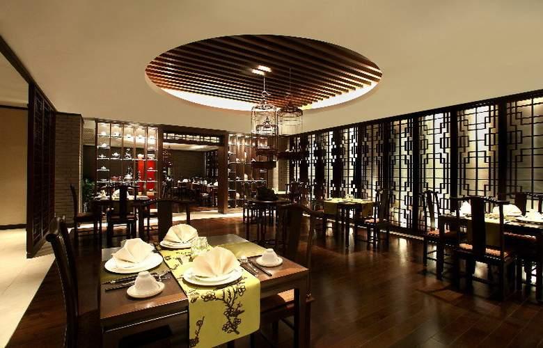 Grand Park Xian - Restaurant - 6