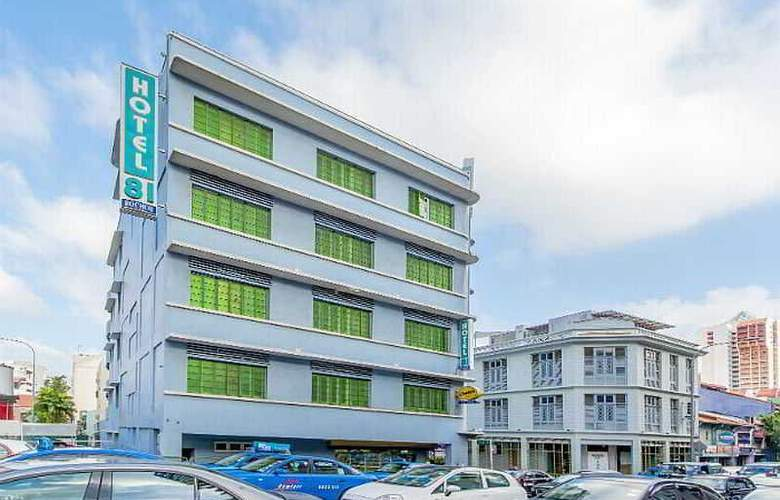 Hotel 81 - Rochor - Hotel - 10
