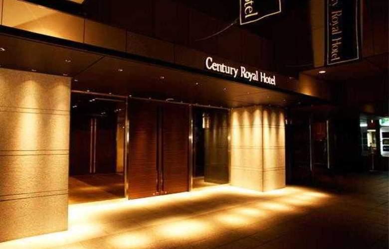 Century Royal Hotel - Hotel - 20
