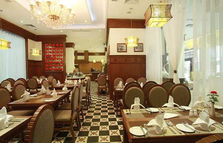 Hanoi Pearl Hotel - Restaurant - 3