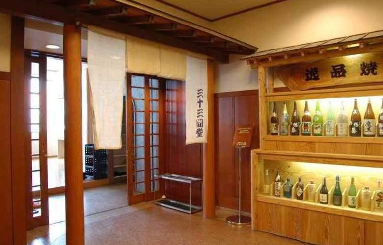 Kumamoto Washington Hotel Plaza - Restaurant - 7