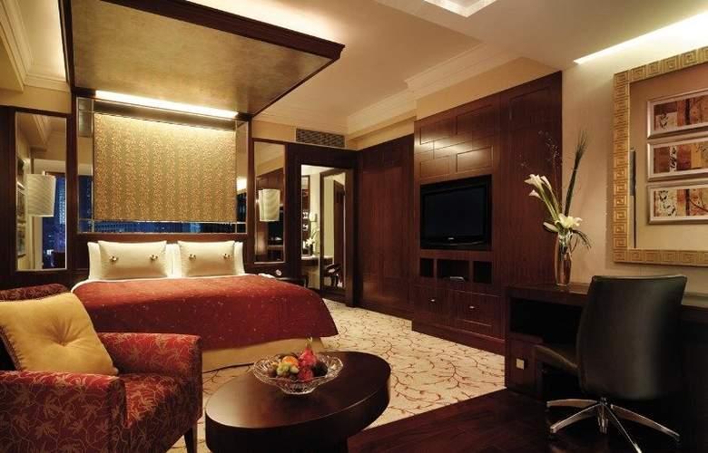 Shangri-la Futian - Room - 6