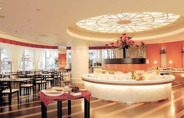 Rihga Royal Hotel Hiroshima - Hotel - 15