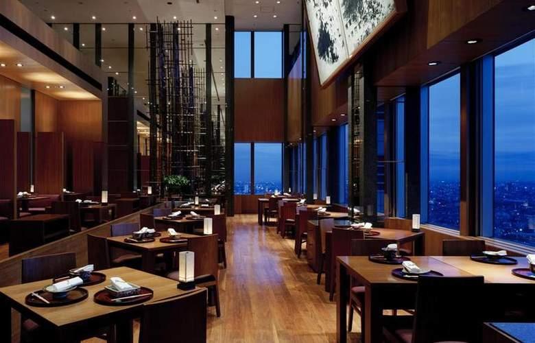 Park Hyatt Tokyo - Hotel - 6