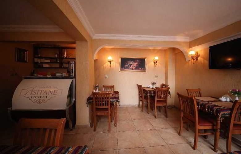 Asitane Life - Restaurant - 21