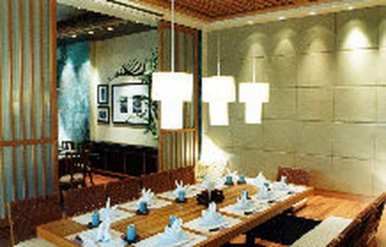 Hilton Petaling Jaya - Restaurant - 7