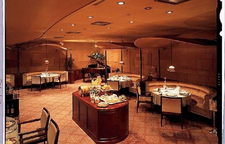 Fukuyama New Castle - Restaurant - 4