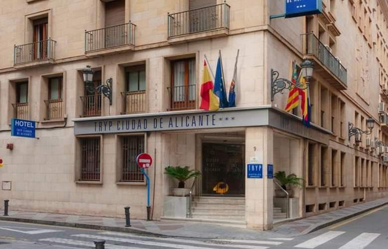 Tryp Ciudad de Alicante - Hotel - 5
