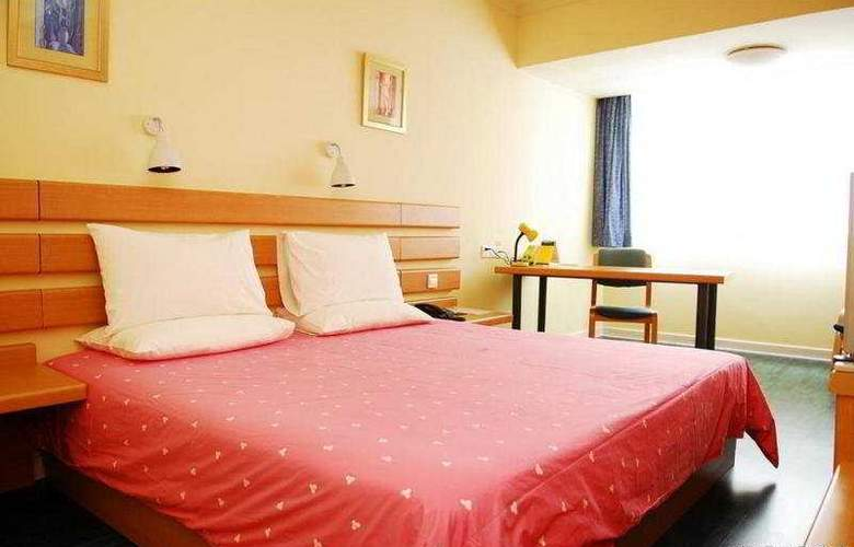 Home Inn Xinnanmen - Room - 0
