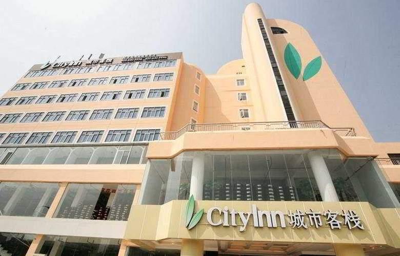 City Inn Bao An Chuang Ye Lu - Hotel - 0