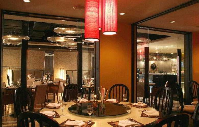 Centara Hotel Hat Yai - Restaurant - 8