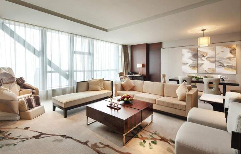 The Westin Pazhou - Room - 37