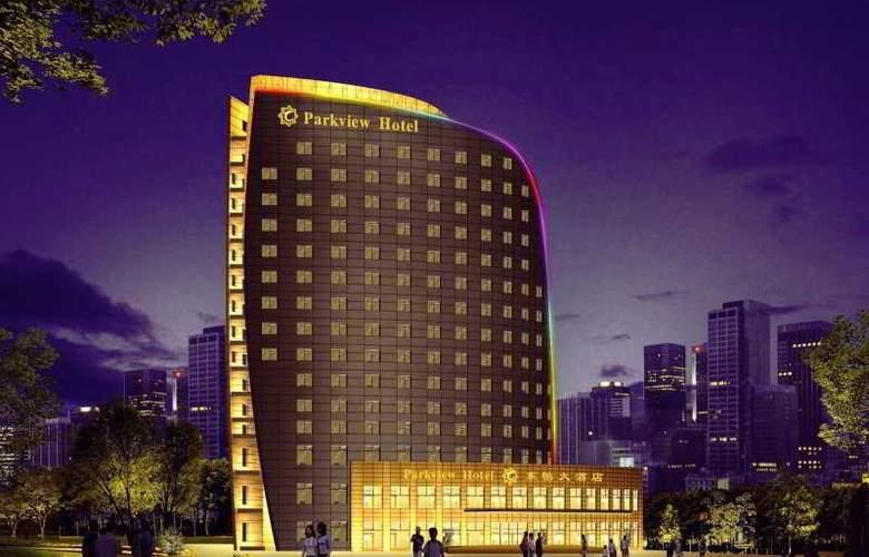 Parkview - Hotel - 0