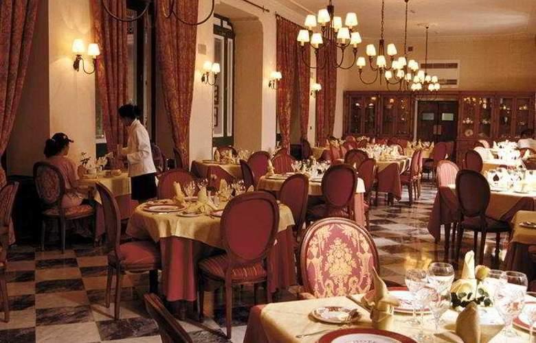 Florida Boutique - Restaurant - 2