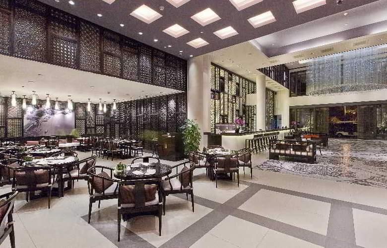 Angsana - Restaurant - 11