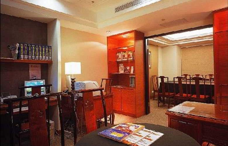 Fullon Hotel Jhongli - General - 2