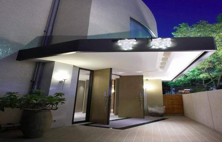 Les Suites Grandee Taipei - Hotel - 0