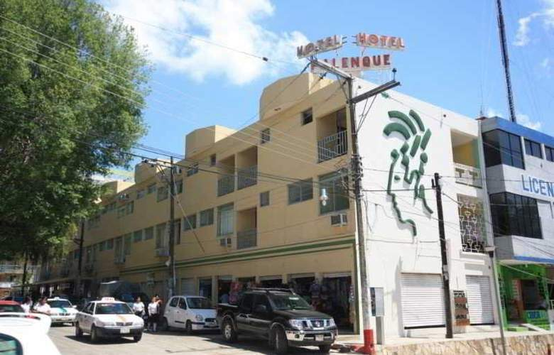 Palenque - Hotel - 0
