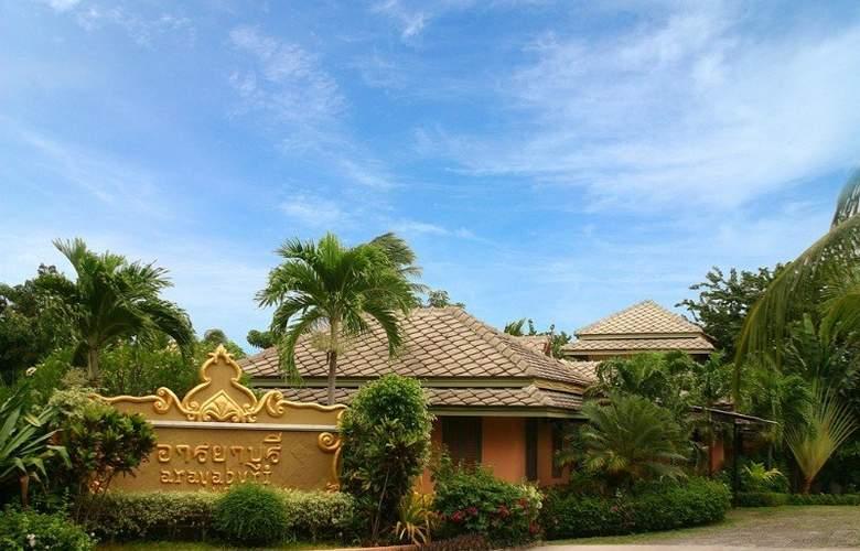 Arayaburi Samui - Hotel - 0