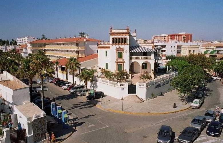 Al Sur De Chipiona - Hotel - 0