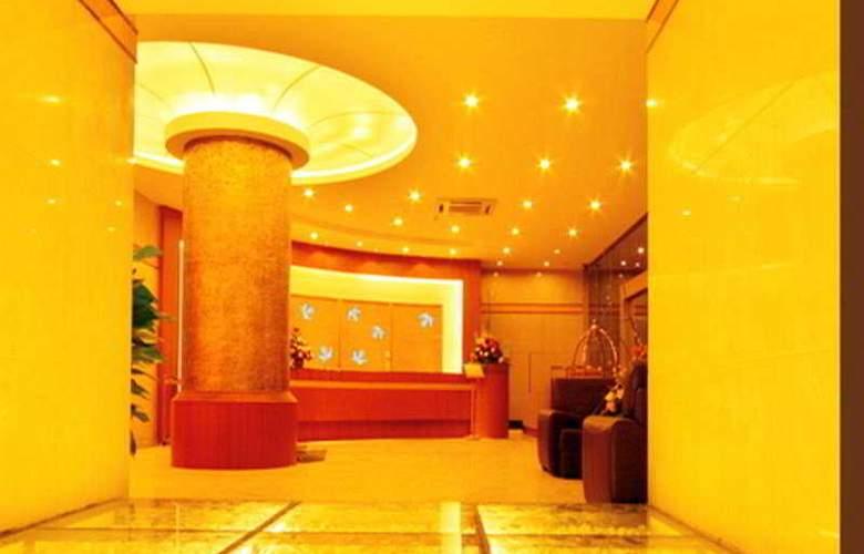 Peng An - Hotel - 0