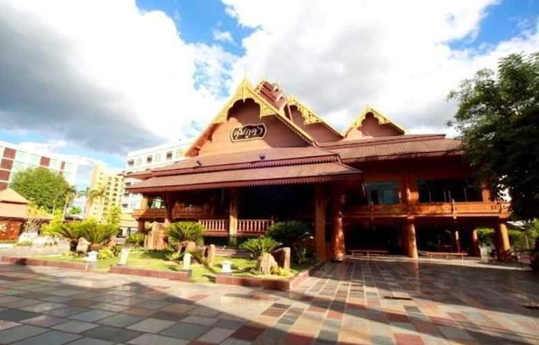 Khum Phucome Hotel - Hotel - 8