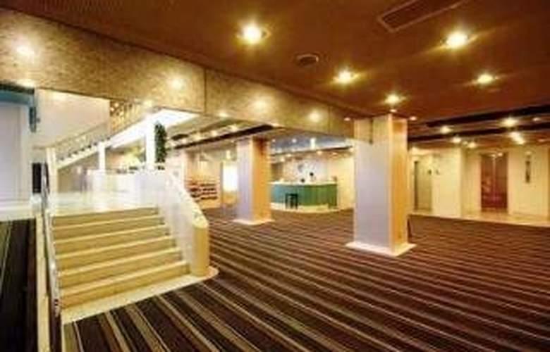 Chisun Hotel Kumamoto - Restaurant - 5