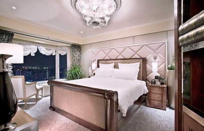 Hilton Shanghai Hongqiao - Room - 12