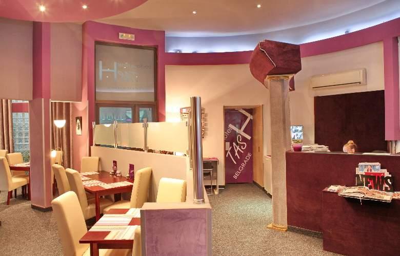 Boutique Hotel Tash - General - 3
