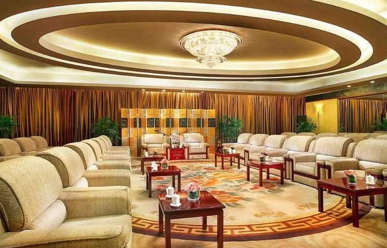 Sofitel On Renmin Square Xian - Hotel - 57