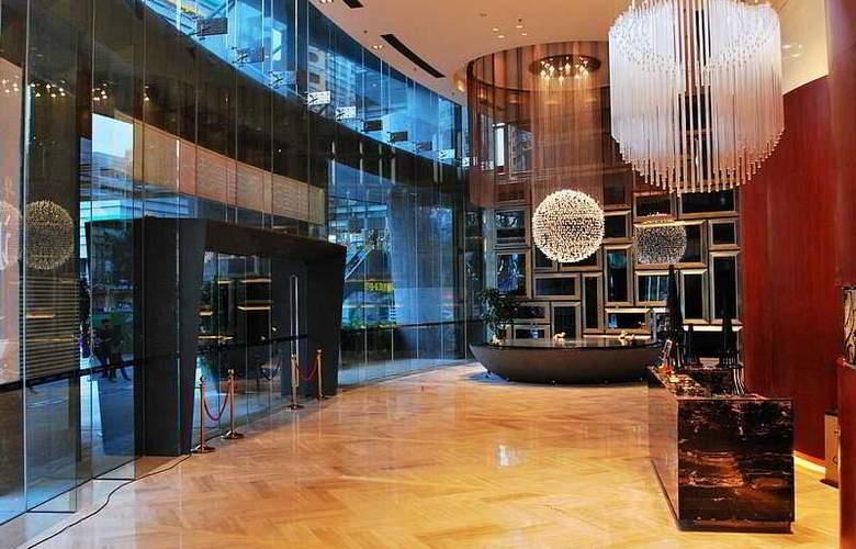 Huaqiang Plaza Hotel Shenzhen - General - 4