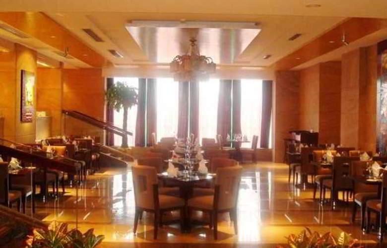 Hyde Jian Guo - Restaurant - 8