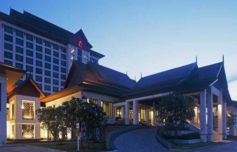 Centara Hotel & Convention Centre Khon Kaen - Hotel - 9