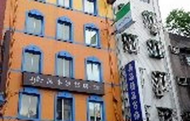 Wonstar (Song Shan) - Hotel - 0
