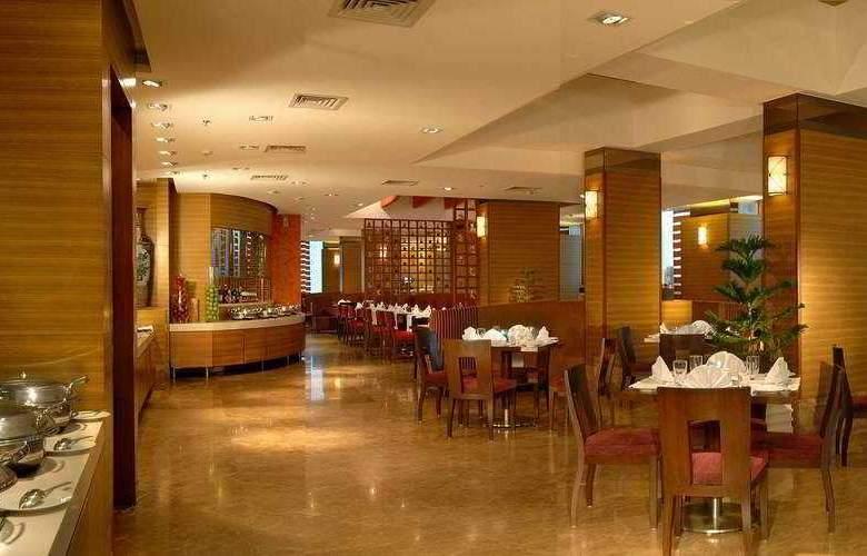 Grand Sarovar Premier - Restaurant - 7
