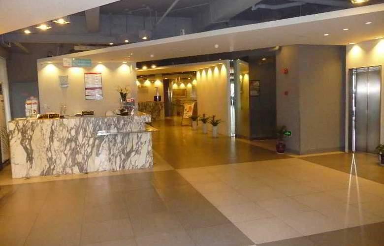 Jinjiang Inn (Gonghexin Road,Shanghai) - General - 1