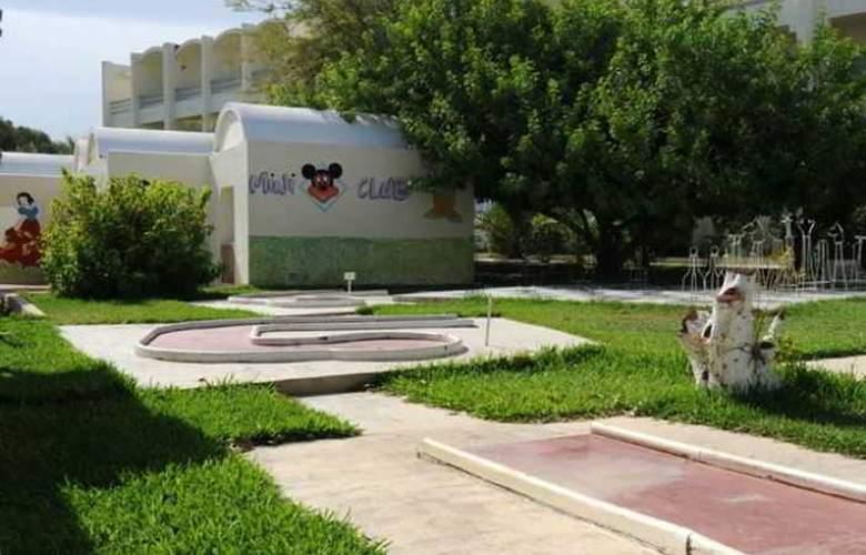 PrimaSol Omar Khayam Resort & Aquapark - Sport - 7