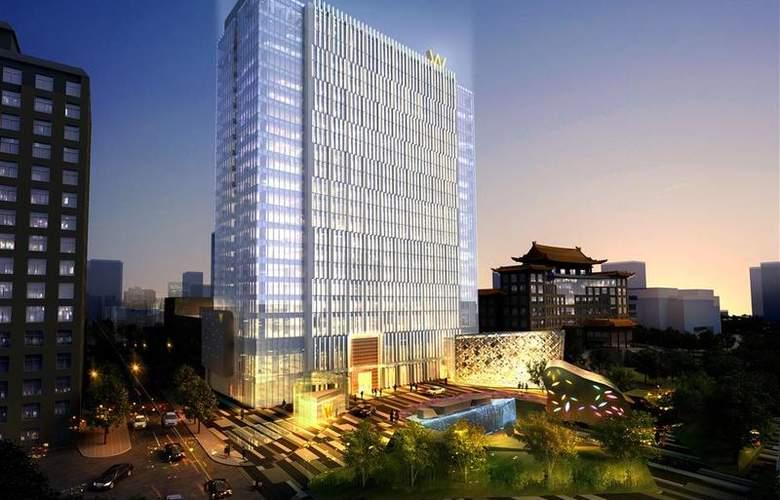 Sofitel Beijing Central - Hotel - 7