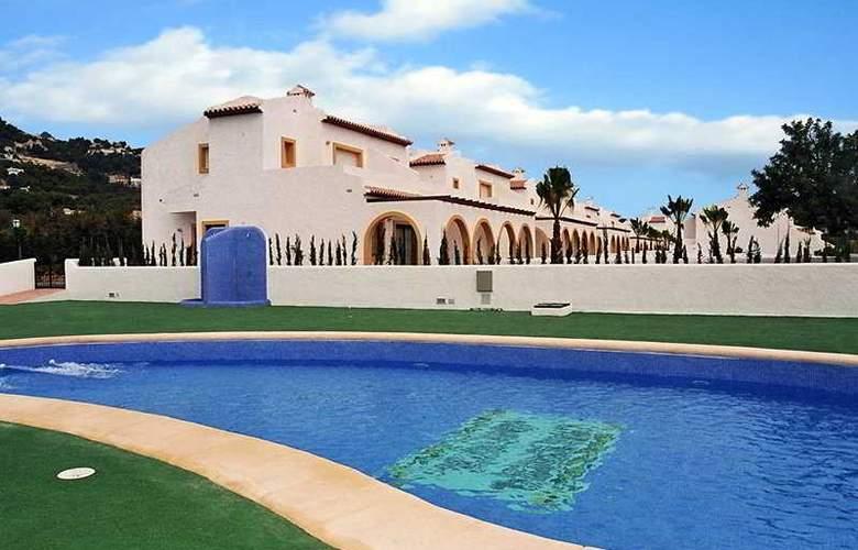 Puerta del Sol Bungalows - Hotel - 0