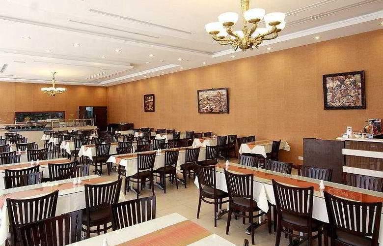 Cultural Hotel - Restaurant - 5