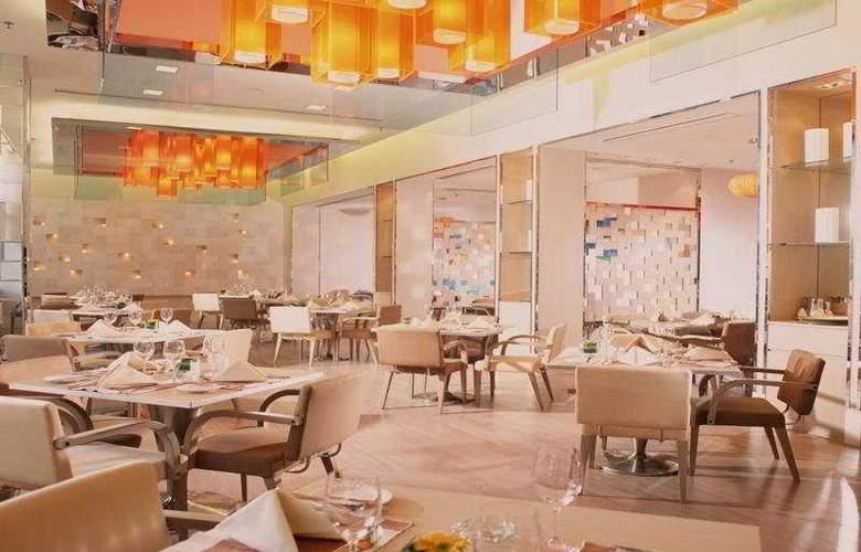 Nikko - Restaurant - 5