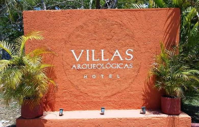 Villas Arqueológicas Chichén Itzá - Hotel - 7