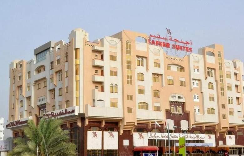 Safeer Hotel Suites - Hotel - 0