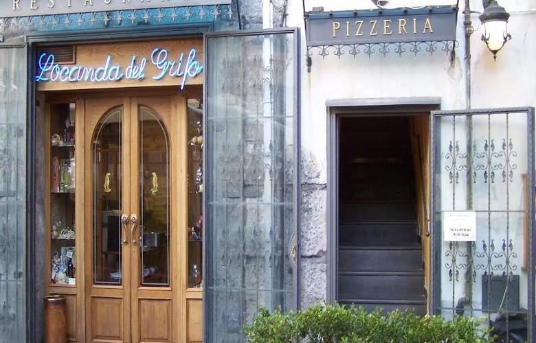 Neapolis - Restaurant - 15