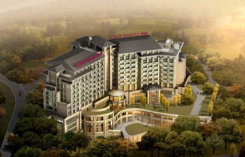 Crowne Plaza Chongqing New North Zone - Hotel - 4