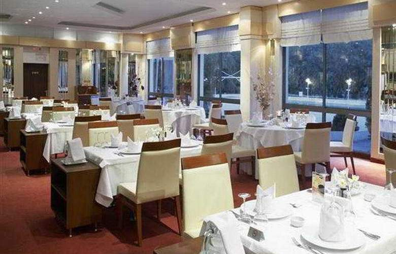 Anemon Ege - Restaurant - 6