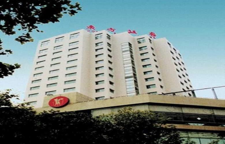Dong Fang - Hotel - 0
